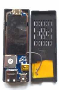 mk808 od środka