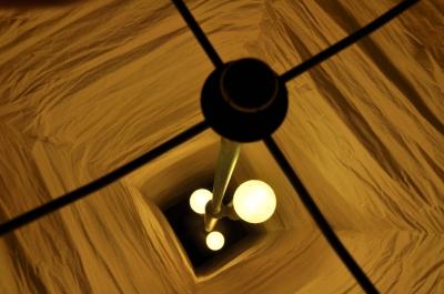 aranżacja oświetlenie nowoczesne lampy